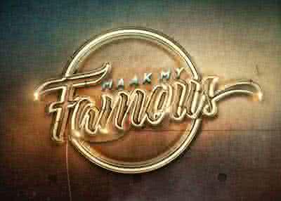 Maak My Famous