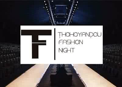 Thohoyandou Fashion Night